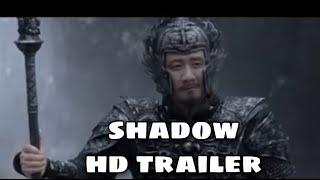 SHADOW TRAILER HD