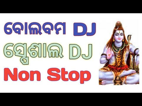 Sambalpuri Hard Bass Dj Song Download Sambalpuri Dj Remix