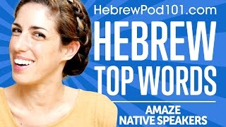 Learn the Top 10 Phrases to Amaze Native Speaker in Hebrew