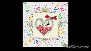 تحميل اغاني مجانا حمادة هلال اغنية صلوا على سيدنا النبى كل مولد النبى وانتم بخير