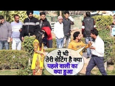 भाई 2 लिए घूम रहा है मेरी भी करा दे Prank On Couple || New Prank Video In India || Suren Ranga