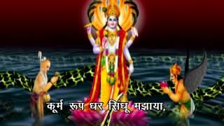 Shree Vishnu Chalisa  God Vishnu Chalisa