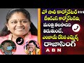 MLA Raja Singh, DC Vinay Kapoor Bad Conversation on TRS Corporator Mamatha Gupta | ABN Telugu - Video