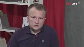 Борьба с коррупцией в Украине беззубая и вегетарианская, - Александр Палий