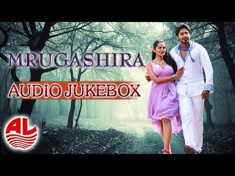 Mrugashira    Audio Jukebox    Dynamic Prince Prajwal Devaraj, Manasa Himavarsha