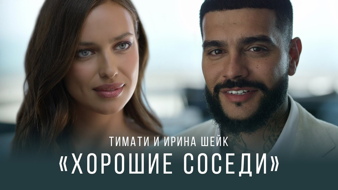 Видео ЖК ЗИЛАРТ