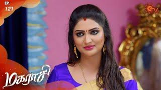 Magarasi - Episode 121 | 14th March 2020 | Sun TV Serial | Tamil Serial