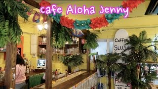 Tropical Coffee Shop | Korea