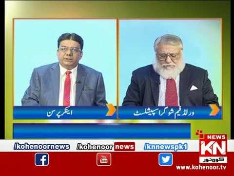 Ziabetes Aur Elaag 11 June 2021 | Kohenoor News Pakistan