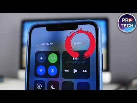 Почему в iOS 12 быстро садится батарея? онлайн видео