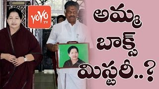 అమ్మ బాక్స్ మిస్టరీ  What Is In The Jayalalithaas Mystery Box  YOYO TV Channel