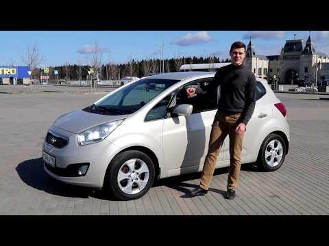 Надёжный автомобиль для семьи за 450 000