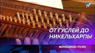 На Ярославовом дворище прошел международный фестиваль «Словиша»