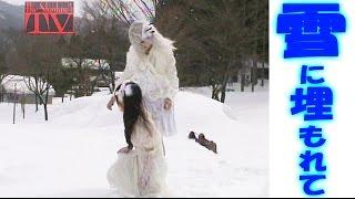ハプニング!雪に埋もれる白いドレスの2人!ミルスラッシュ