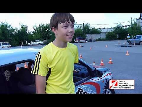 Детская автошкола 8-17 лет, ДЮАШ для детей, ребенок за рулем ...