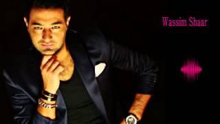 Wassim AlShaar – وسيم الشعار / على قد الشوق - أول مرة - على رمش عيونها تحميل MP3