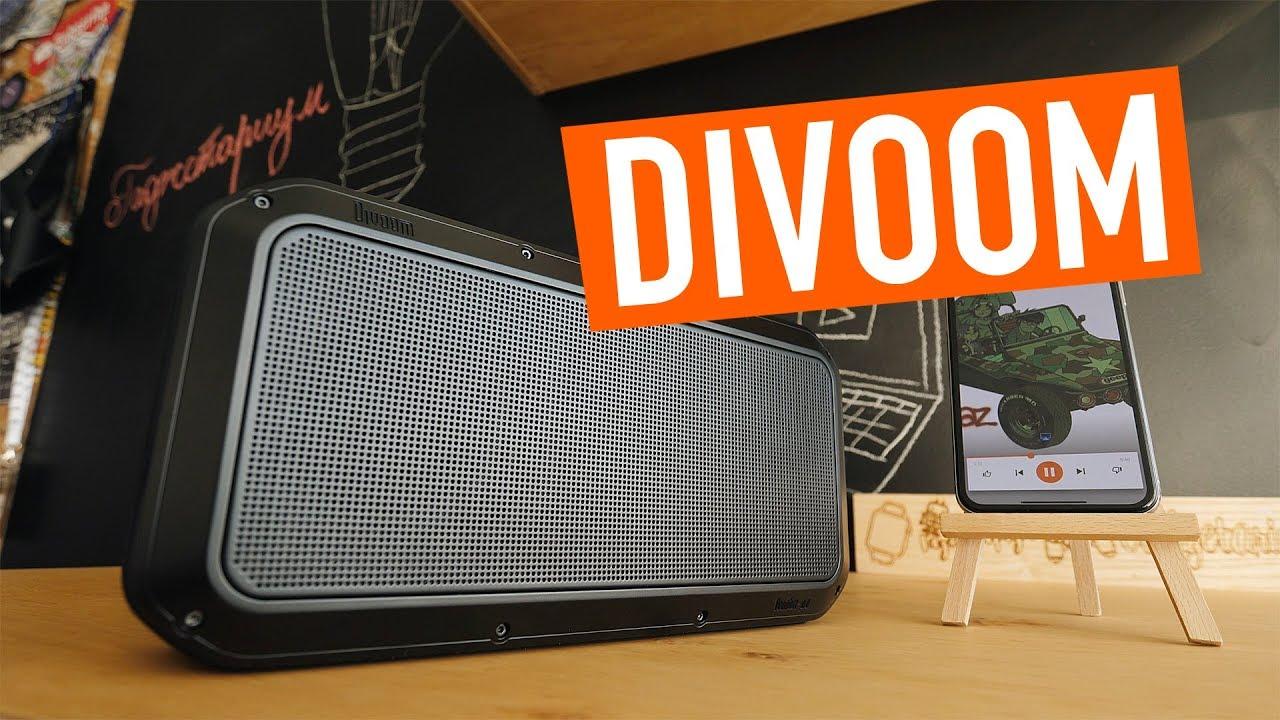 Акустика Divoom Voombox TREK (Black) video preview