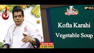 Kofta Karahi And Vegetable Soup Recipe | Aaj Ka Tarka | Chef Gulzar I Episode 953