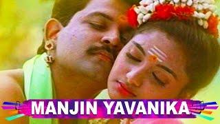 Malayalam video song : manjin yavanika.