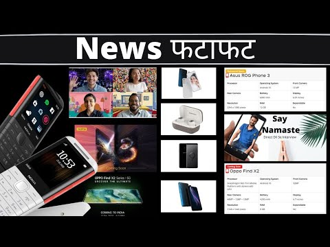 Asus Rog 3 Leak, Motorola One Fusion+ launch, Nokia 5310 price, Realme X3 update and more