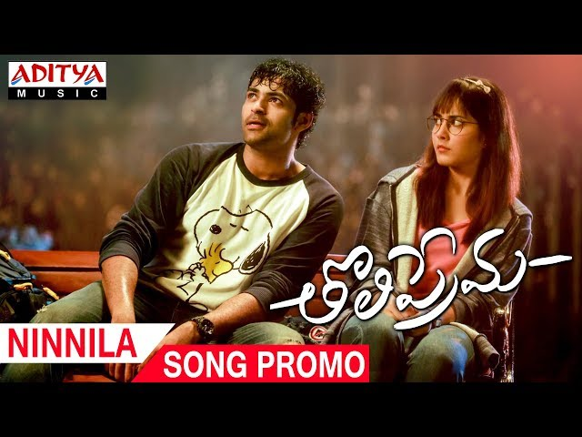 Ninnila Video Song Promo | Tholi Prema Movie Songs | Varun Tej, Raashi