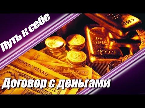 Ограбление богатых прохождение