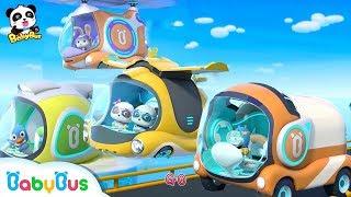 베이비버스 구조대 전원출동~!|키키묘묘 구조대동요|베이비버스 인기동요모음|BabyBus