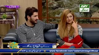 "Faysal Qureshi, Syed Jibran, Afifa Jibran & Faizan playing ""Ab to Peena Paray Ga"""