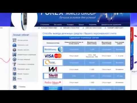 Оформить ипотеку кредитный брокер