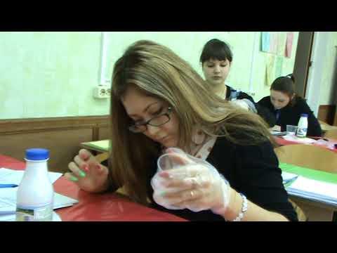 Открытый урок по МДК 02.01 Экспертиза и оценка качества товаров, для специальности 38.02.05