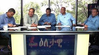 ESAT Eletawi Thu 28 June 2018