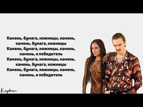 LITTLE BIG - ROCK–PAPER–SCISSORS / перевод на русский / lyrics
