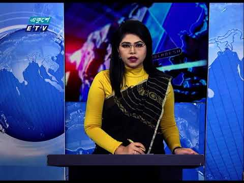 07 Pm News || সন্ধ্যা ০৭ টার সংবাদ || 30 April 2021 || ETV News