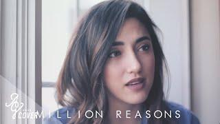 Million Reasons By Lady Gaga | Alex G Cover