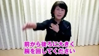 超簡単肩コリ改善方法☆ガッチガチな肩に!