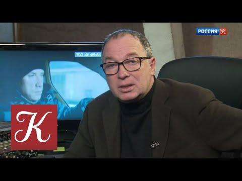 Сергей Урсуляк рассказал о многосерийном фильме \