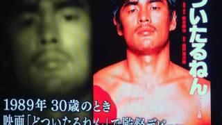 社会派映画監督・・・阪本順治