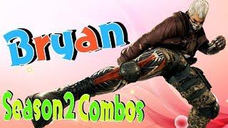 鉄拳7 ブライアンS2コンボ/TEKKEN7 Season2 Bryan Combos