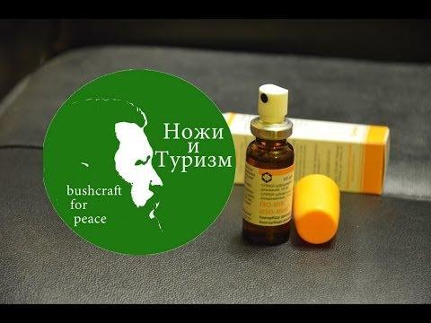 Методы лечение гипертонии без лекарств