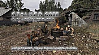 STALKER: Strelok Bandit Adventures - Дарю настоящим фанатам игры!