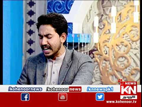 Good Morning 31 January 2020 | Kohenoor News Pakistan