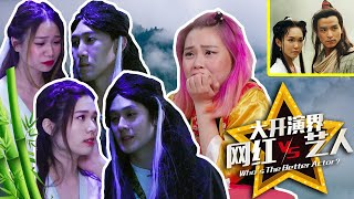 """Who's The Better Actor EP8 