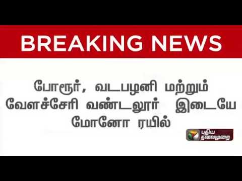 Mono-rail-to-be-operated-in-two-routes-in-Chennai