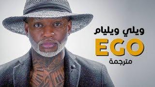 تحميل اغاني Willy William - Ego / Arabic sub   أغنية ويلي ويليام / مترجمة MP3