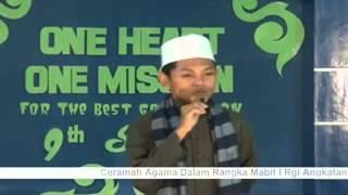 Ceramah agama Ustd Rifqi Al-Mamar (Tema: Kekompakan )