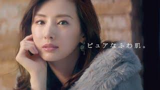 【日本CM】北川景子以化妝品做到零毛孔零瑕疵幼滑美肌