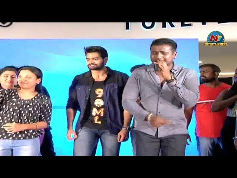 90ML Movie Song Launch | Kartikeya | Rahul Sipligunj | NTV Entertainment