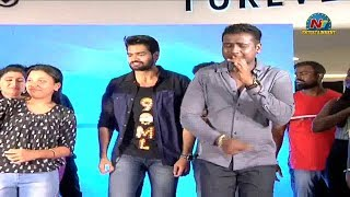 90ML Movie Song Launch   Kartikeya   Rahul Sipligunj   NTV Entertainment
