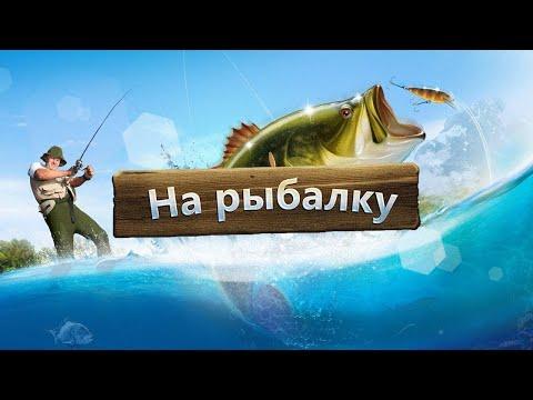 Стримим до калибра !!!)))