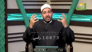 آداب الطعام والشراب ج 1 مع فضيلة الشيخ الدكتور سالم عبد الجليل